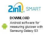 banner_2in1smart_android